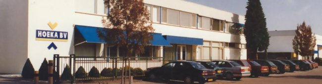 Здание фирмы Хука